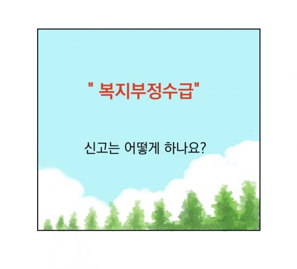 0cfd62781fced6e969f0e97ca67e1491_1571893415_2396.jpg